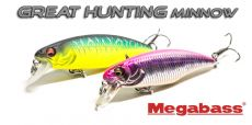 Megabass Great Hunting Minnow World Spec