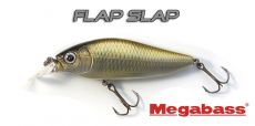 Megabass Flap Slap